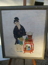 "Geisha Girl / Japanese Woman with Tea Cart Needlepoint Canvas  12 3/4"" x 14 1/2"""