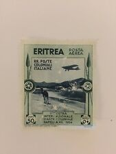 Vintage Overseas Stamp - Eritrea (Italy) 1934 - 50c - Unused