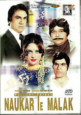 NAUKAR TE MALAK - (PUNJABI) NEW ORIGINAL LOLLYWOOD DVD - FREE UK POST