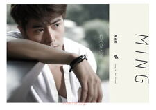 Ming Love Is Not Around 2014 Taiwan CD