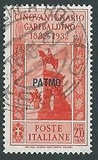 1932 EGEO PATMO USATO GARIBALDI 2,55 LIRE - U27-3