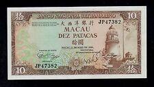 MACAU  10  PATACAS  1984  JP   PICK # 59c  UNC-.  BANKNOTE.