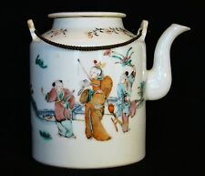 Chinese Export Porcelain Famille Rose Teapot & Cover 19th c