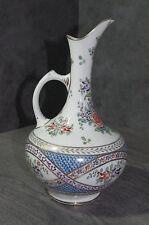 rare antique Samson on Limoges porcelain paris compagnie des Indes style vase