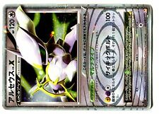 POKEMON JAPANESE HOLO N° 011/017 ARCEUS LV.X 1ed 120 HP (2009) Attak100 DMG ....