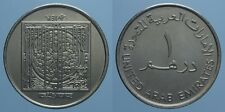 UNITED ARAB EMIRATES DIRHAM 1999 SHEIKH ZAYED FDC
