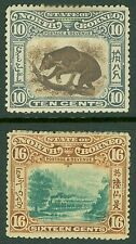 NORTH BORNEO : 1902. Stanley Gibbons #104, 107 Mint OG, small faults. Cat £280.