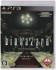 PS3 Biohazard HD Remaster Resident Evil Import Japan