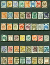PALESTINE #2//61 and J12 48 stamps, all og, NH, VF, Scott $399.00