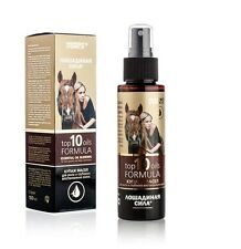 A blend of oils for growth and deep hair restoration «TOP 10 OILS FORMULA»