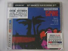 Khachaturian Gayne Ballet Suite 24/192 DVD-Audio + CD HDAD 2016