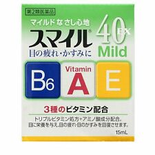 Eye drops Smile 40 EX mild Eye lotion lion new made in japan free shipping