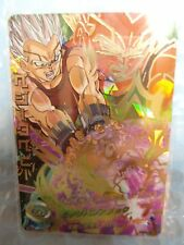 Dragon Ball Heroes GM4 UR Card HG4-36 Vegeta Baby