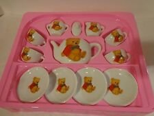 Child's Teddy Bear Tea Set Cups Saucers Teapot Creamer Sugar Bowl