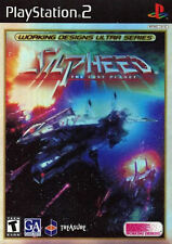 Silpheed: The Lost Planet PS2 New Playstation 2