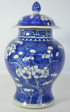 A perfect 18th/19th C Chinese blue and white porcelain prunus vase Kangxi mark