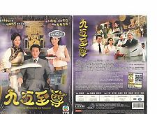DVD The King Of Yesterday And Tomorrow TVB DRAMA GOOD Eng Subs+ FREE Shipping