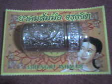 Nasal Inhaler Thai Herbal Natural Nasal Inhaler / Lasts a long time / Thai Herbs