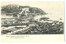 Russian Imperial Town View Port - Arthur Perepelochnaya Mountain View PC 1904