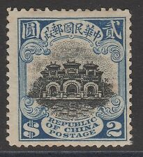 CHINA 1914-19 Peking printing, $2 black and blue SG305 MH/Part gum