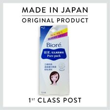 Biore Women's Nose Strips Deep Pore Cleansing for Blackheads 10 Pouches