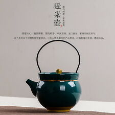 Paon or Boucle Rim Loop Poignée Porcelaine chinoise Gongfu Théière 250ml 8.4oz