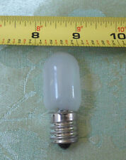 Frosted Light Bulb for Babylock, Singer  Sewing Machines 110V, 15W Screw In Type