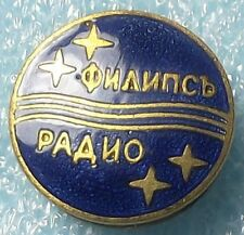 1910 OLD ENAMEL BUTTON PIN PHILIPS RADIO RUSSIA DUTCH NETHERLANDS WWI ELECTRONIC