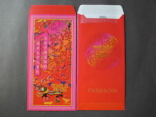 ANG POW RED PACKET -  PARKSON  (2 PCS)