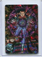 DRAGONBALL HEROES JAPANESE Ultimate Rare UR Card HG9-58 Super android 17
