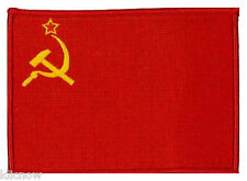 """USSR (embroidered) Patch 12 X 9CM(4 3/4"""" X 3 1/2"""") approx"""