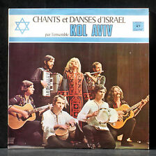 Ensemble Kol Aviv Chants et danses d' Israël Concert Hall SVS 2718  LP NM, CV EX