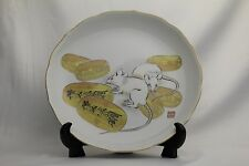 Japanese antique picture plate mouse and old money FUKAGAWA ARITA ware + stand