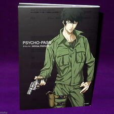 Psycho-Pass Official Profiling 2 - anime artbook NEW