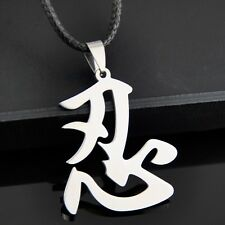 Cool Chinese word patience Ninja Pendant Stainless Steel Necklace ST77