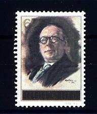 BELGIUM - BELGIO - 1982 - Centenario della nascita di Joseph Lemaire (1882-1966)