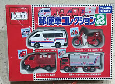 Tomy Tomica Japan: Post Office Set (2) VERY RARE (Limited Edition)