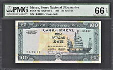 Macau 100 Patacas 1999 Pick-73a GEM UNC PMG 66 EPQ