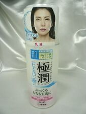 Hada Labo Gokujyun Super Hyaluronic Acid Moisturizing Emulsion Lotion 140ml F/S