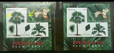 Malaysia Palm Trees 2009 Flower (ms pair MNH odd unusual *Error Perf Shift *rare