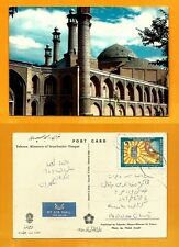 MIDDLE EAST IRAN VINTAGE POSTCARD STAMP PHOTO -TEHRAN-SEPAHSALAR MOSQUE - -RARE
