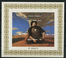 Kyrgyzstan 1995 Millenary Of Manas MNH Imperf M/S #A68072