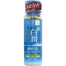 Hada Labo Shirojyun Albutin Medicinal Whitening Lotion, 170ml