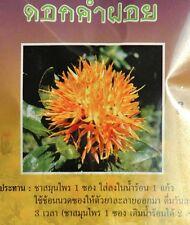 Carthame les sachets de thé biologique 100% Naturel Qualité Thai produit libre int frais de port