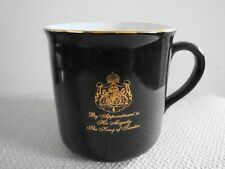 """Vintage Sweden Souvenir Gevalia Kaffee Cup/Mug w/ Gold """"Sweden Coat of Arm"""""""