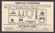 1956 THE ART BRASS SHOP FIREPLACE ACCESSORIES, CLEVELAND OH