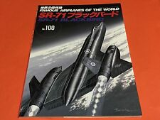 "Famous Airplanes Of The World No.100 ""Lockheed SR-71 Blackbird"""