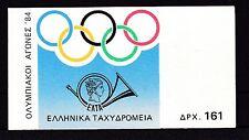 Griechenland 1984 postfrisch Markenheft MiNr. 2  Olympischen Sommerspiele