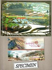 China Hong Kong 2015 World Heritage Se 4 Honghe Hani Rice Terraces Specimen Pack