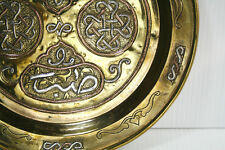 Large Antique-Islamic~Mameluke-Cairoware Silver & Copper Inlaid Brass Tray